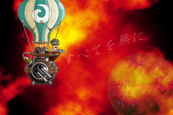 【城ドラ】結局1番強いのはバトルバルーン!?30フルステータスの強さを評価する【城とドラゴン】