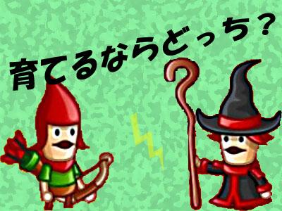 【城ドラ】アーチャー(弓)と魔法使いって結局どっちが使えるの?コスト1を比較&評価【城とドラゴン】