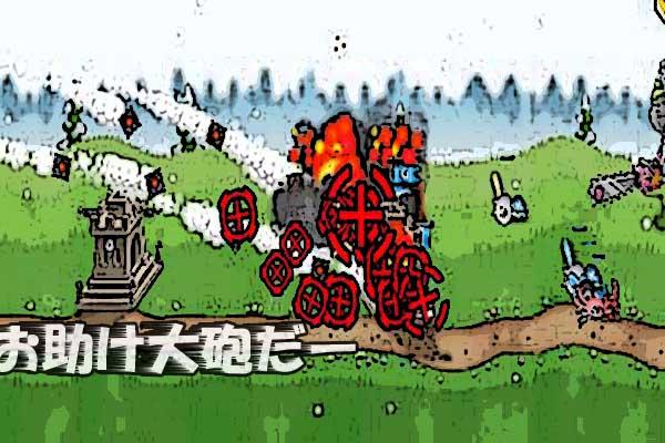 """【城ドラ】防衛時にお助け大砲が撃たれにくい原因はフレンドの""""質""""にあり【城とドラゴン】"""