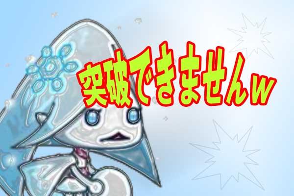 【城ドラ】雪ん子は近距離戦も優秀??30フルステータスの強さを評価【城とドラゴン】